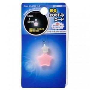 オーム電機 光るおやすみコード 星 ピンク HS-LY001S-P