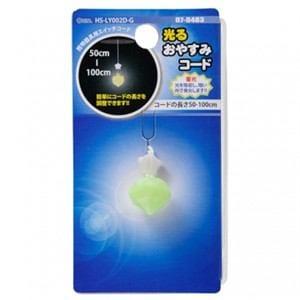 オーム電機 光るおやすみコード ダイヤ 緑 HS-LY002D-G