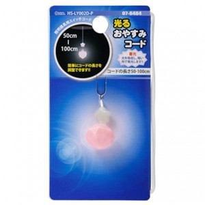 オーム電機 光るおやすみコード ダイヤ ピンク HS-LY002D-P