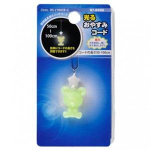 オーム電機 光るおやすみコード くま 緑 HS-LY003B-G