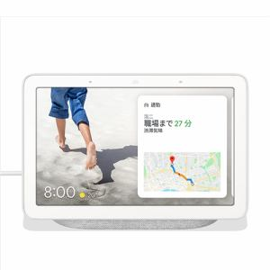 Google GA00516-JP スマートディスプレイ Google Nest Hub  チョーク