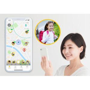 IoT Bank まもサーチ B-MS-10-WH スマホアプリと連携して大切な人の現在地を見守る、GPS位置情報サービス
