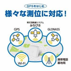 ソフトバンク どこかなGPS NC001 A(通信機能付き) NC001 A