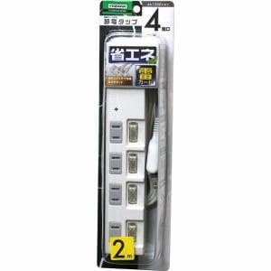 ヤザワ 個別スイッチ付節電タップ 4個口2m 白 Y02BKS442WH