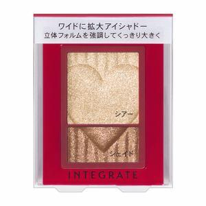 資生堂(SHISEIDO) インテグレート (INTEGRATE) ワイドルックアイズ BR271 (2.5g)