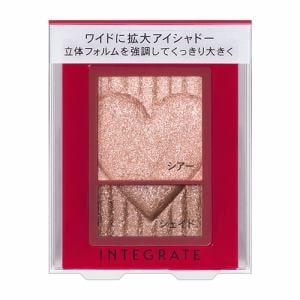 資生堂(SHISEIDO)  ワイドルックアイズ BE272 (2.5g)