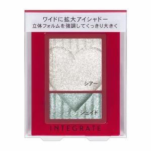 資生堂(SHISEIDO) インテグレート (INTEGRATE) ワイドルックアイズ WT974 (2.5g)