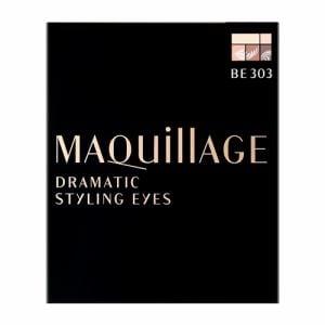 資生堂(SHISEIDO) マキアージュ (MAQuillAGE) ドラマティックスタイリングアイズ BE303 リッチカフェラテ (4g)
