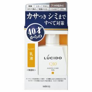 マンダム ルシード薬用トータルケア乳液