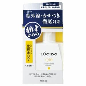 マンダム ルシード薬用UVブロック化粧水