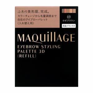 資生堂(SHISEIDO) マキアージュ (MAQuillAGE) アイブロースタイリング 3D 60 (レフィル) ロゼブラウン (4.2g)