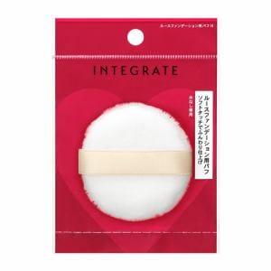 資生堂(SHISEIDO) インテグレート (INTEGRATE) ルースファンデーション用パフ N