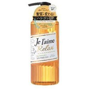 コーセーコスメポート 【Jelaime(ジュレーム)】リラックス シャンプー バウンス&エアリー (500ml)