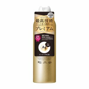 資生堂(SHISEIDO) エージーデオ24 プレミアム デオドラントスプレー (無香料) (180g) 【医薬部外品】