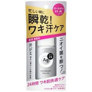 資生堂(SHISEIDO) エージーデオ24 デオドラントロールオンEX (無香料) (40mL) 【医薬部外品】