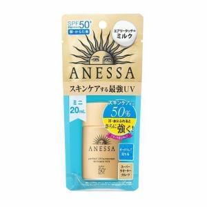 資生堂(SHISEIDO) アネッサ (ANESSA) パーフェクトUV スキンケアミルク ミニ (20mL)