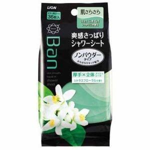 ライオン Ban(バン) 爽感さっぱりシャワーシート ノンパウダータイプ シトラスフローラルの香り(36枚)