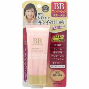 ロート製薬(ROHTO) 50の恵 薬用ホワイトBBファンデーション 01 明るい肌色 (45g)