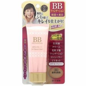 ロート製薬(ROHTO) 50の恵 薬用ホワイトBBファンデーション 02 自然な肌色 (45g)