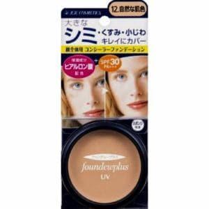 ジュジュ ファンデュープラスR (foundewplus) UVコンシーラーファンデーション #12 自然な肌色 (11g)