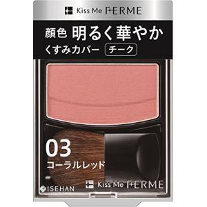 伊勢半 キスミーフェルム (Kiss Me FERME) フェルムブライトニングチーク 03 コーラルレッド (2.9g)