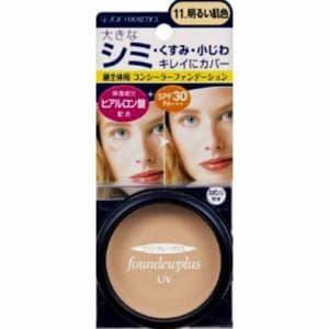 ジュジュ ファンデュープラスR (foundewplus) UVコンシーラーファンデーション #11 明るい肌色 (11g)