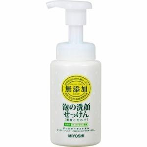 ミヨシ石鹸 無添加素材 こだわり泡洗顔せっけん (200mL)