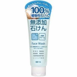 ロゼット 無添加シリーズ 無添加石けん洗顔フォーム (140g)
