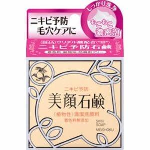 明色化粧品 明色美顔石鹸 (80g)