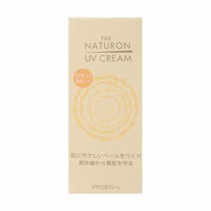 太陽油脂 パックスナチュロン (PAX NATURON) UVクリーム (45g)