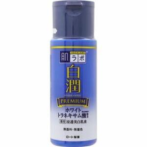 ロート製薬(ROHTO) 肌研 (ハダラボ) 白潤プレミアム 薬用浸透美白乳液 (140mL)