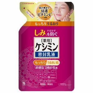 小林製薬 薬用 ケシミン密封乳液 詰替え用 (115mL)