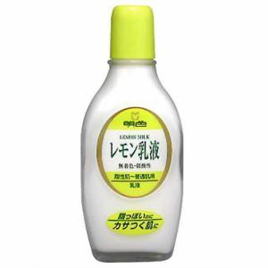 明色化粧品 明色 レモン乳液 (158mL)