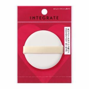 資生堂(SHISEIDO) インテグレート (INTEGRATE) 水ジェリークラッシュ用パフ