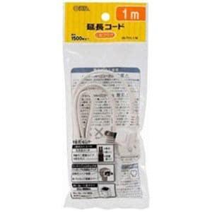 オーム電機 HST11L1W 電源タップ 延長コード Lプラグ(2ピン式・1個口・1m) 白