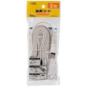 オーム電機 HS-T13S1-W 3m延長コードストレートプラグ白