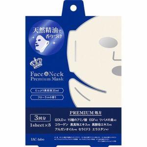 IAC IAC-LABO フェイス&ネック プレミアムマスク (3枚(35mL×3))