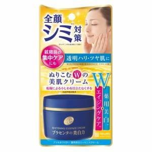 明色化粧品 プラセホワイター 薬用 美白エッセンスクリーム (55g)
