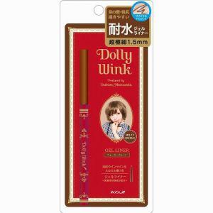 コージー本舗(KOJI) ドーリーウインク (Dolly Wink) ジェルライナー メルティブラウン