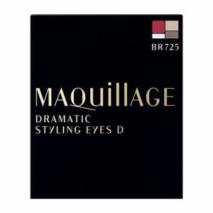資生堂(SHISEIDO) マキアージュ (MAQuillAGE) ドラマティックスタイリングアイズD BR725 (3g )