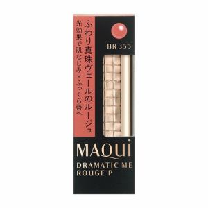 資生堂(SHISEIDO) マキアージュ (MAQuillAGE) ドラマティックルージュP BR355 (4g )