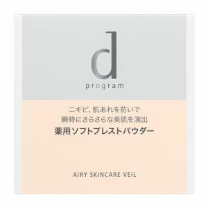 資生堂(SHISEIDO) d プログラム 薬用 エアリースキンケアヴェール (10g) 【医薬部外品】
