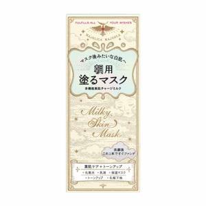 資生堂(SHISEIDO) マジョリカ マジョルカ (MAJOLICA MAJORCA) ミルキースキンマスク (45g )