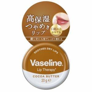 ユニリーバ(Unilever) ヴァセリン リップ モイストシャイン ココア (20g)
