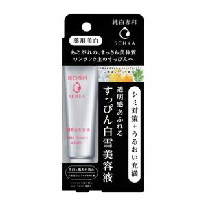 資生堂(SHISEIDO) 専科 純白専科 すっぴん白雪美容液 (35g) 【医薬部外品】