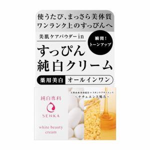 資生堂(SHISEIDO) 専科 純白 純白専科 すっぴん純白クリーム (100g) 【医薬部外品】