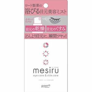 ロート製薬(ROHTO) メシル (mesiru) アイスキンケアミスト (15mL)
