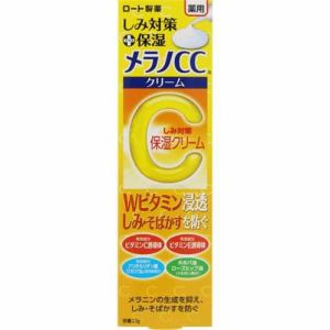 ロート製薬(ROHTO) メラノCC  薬用しみ対策保湿クリーム (23g) 【医薬部外品】
