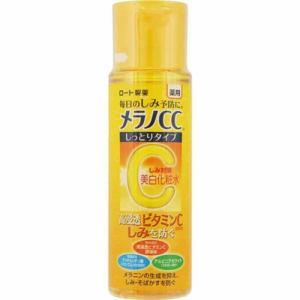 ロート製薬(ROHTO) メラノCC 薬用しみ対策美白化粧水 しっとり (170mL) 【医薬部外品】