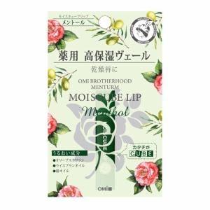 近江兄弟社 メンタームモイスキューブリップ メントールN (4g) 【医薬部外品】